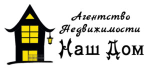 logo an-our-hous