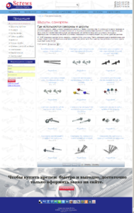 screws-products-single-category