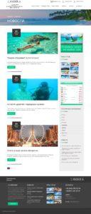 tour-site5-news
