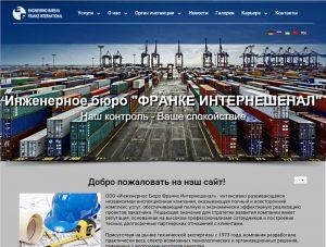 сайт bureaufranke.com