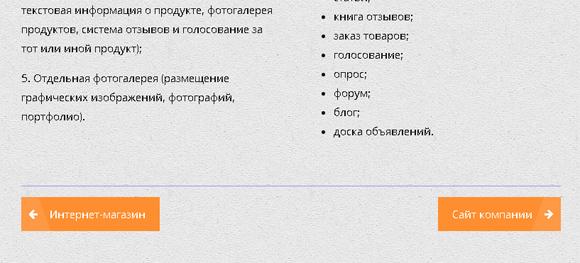 Навигация по записям в пределах текущей категории